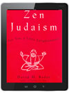Zen Judaism by David M. Bader (Kindle edition)